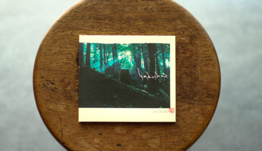 Yakushima/Joe Okuda(GEMMATIKA Records)